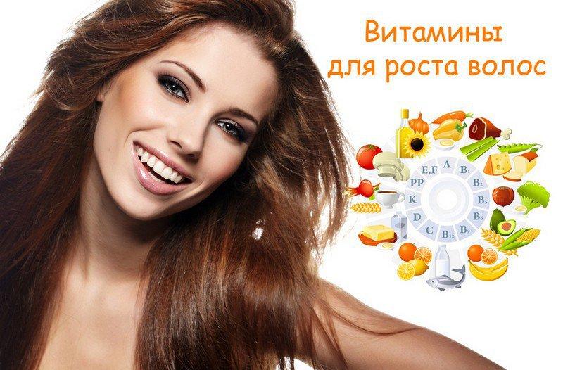 Маска для роста волос из витаминов в2 в6 в12