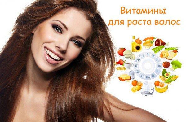 Какие нужны витамины для роста волос