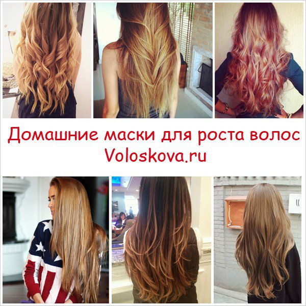 Масла для роста волос. Маски для волос из масел