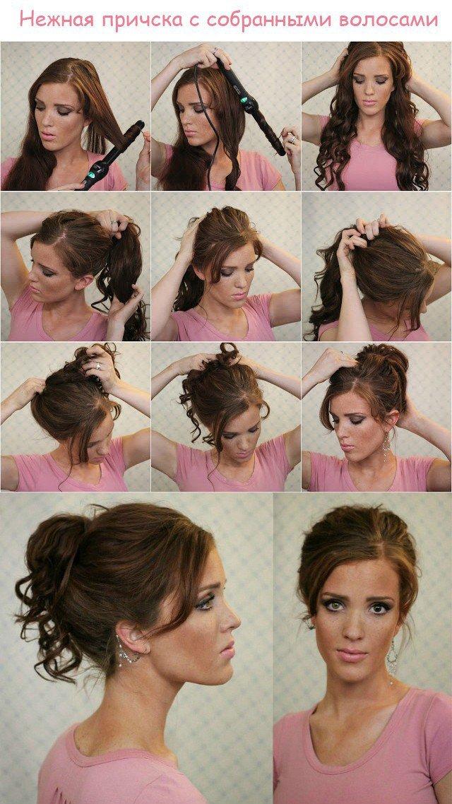 Прическа собранная своими руками на средние волосы пошагово фото 100