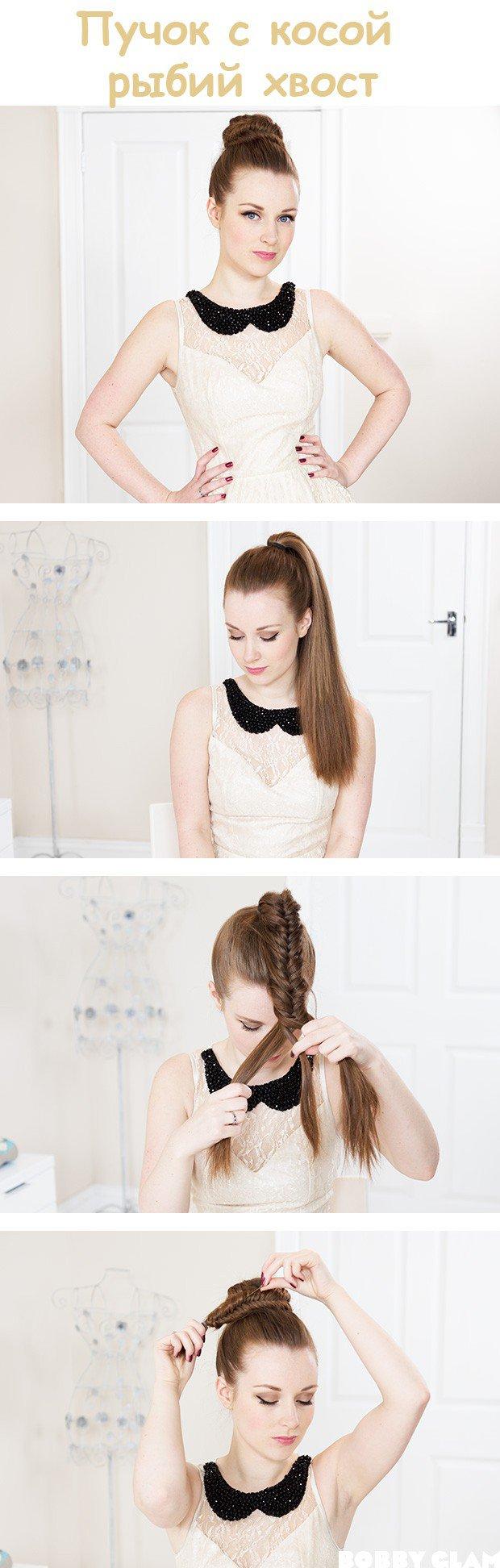 Прически с плетением кос простые