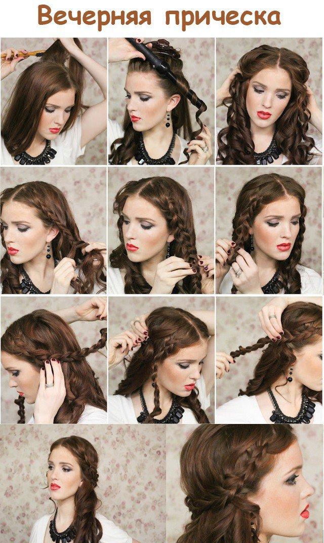 Как сделать вечернюю причёску самому себе
