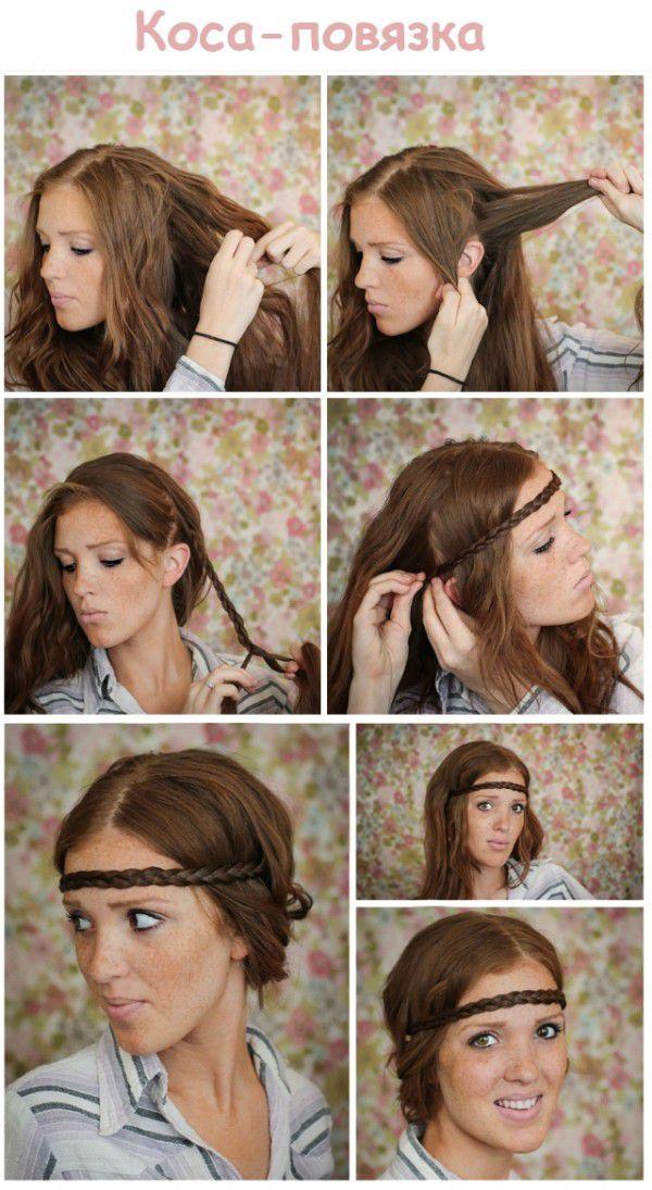 Причёски для девушек на длинные волосы пошагово