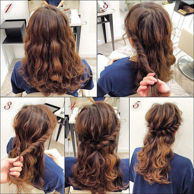 простые офисные прически на длинные волосы