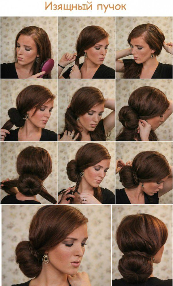 Прически с пучком пошагово на длинные волосы