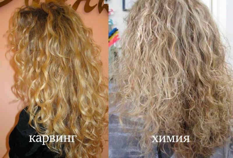 Карвинг волос фото до и после на средние волосы крупные